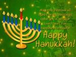 hanukkah-wishes-greetings